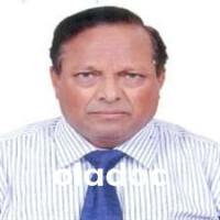Best Dermatologist in Gulistan-e-Johar, Karachi - Dr. Zafar Alam