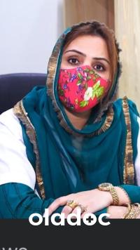Dr. Dureshehwar (Cosmetologist) Islamabad