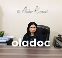 Gynecologist at Amber Medical Centre (Walton Road) Lahore Dr. Amber Qureshi