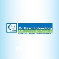 Best Radiology Lab in Karachi -  Dr. Essa Laboratory & Diagnostic