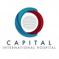Capital International Hospital Laboratory (Radiology Lab) Islamabad
