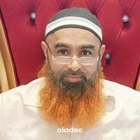 Best Alternative Medicine Practitioner in Video Consultation - Dr. Muhammad Mohsin Shah