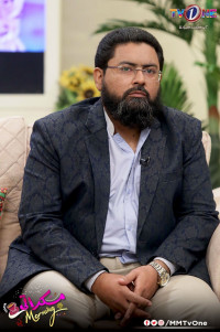 Best Doctor for Golfer's Elbow in Karachi - Mr. Muhammad Farid Nasir