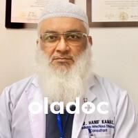 Best Pediatrician in Karachi - Dr. Hanif Kamal