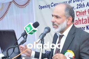 Dr. Khalil Ur Rehman (Nephrologist) Rawalpindi
